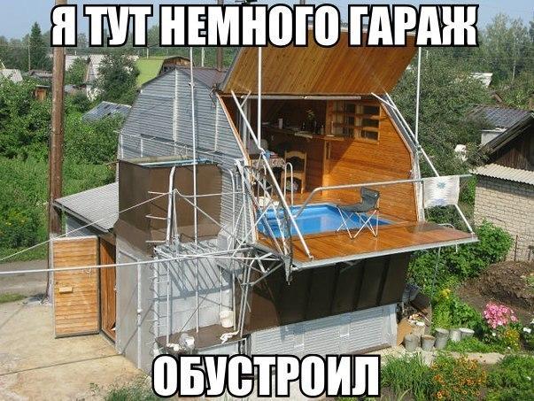 Как построить баню своими руками в гараже