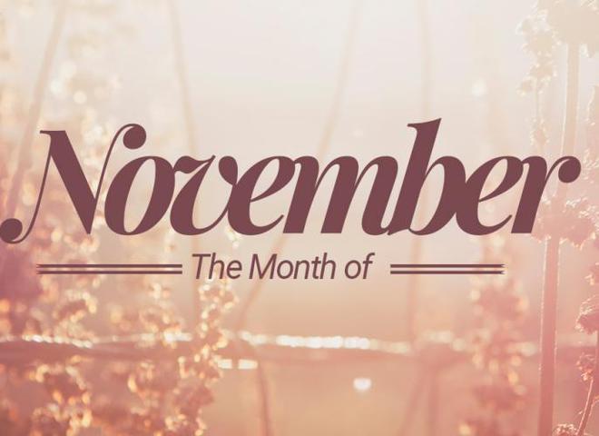 Кожен день в історії: події 13 листопада, про які ти повинна знати