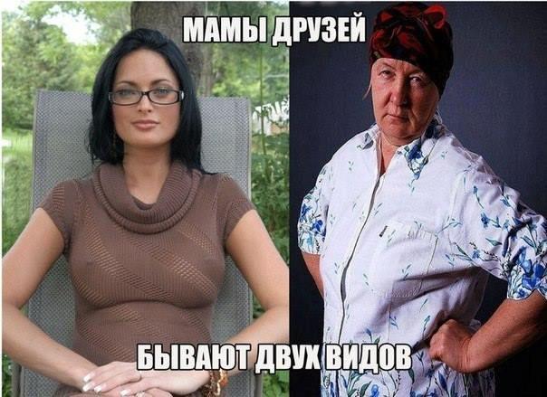 мама друга gjhyjвидео