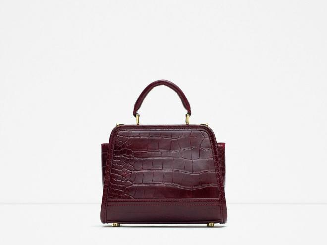Модні сумки 2016: сумка-багет (купити)
