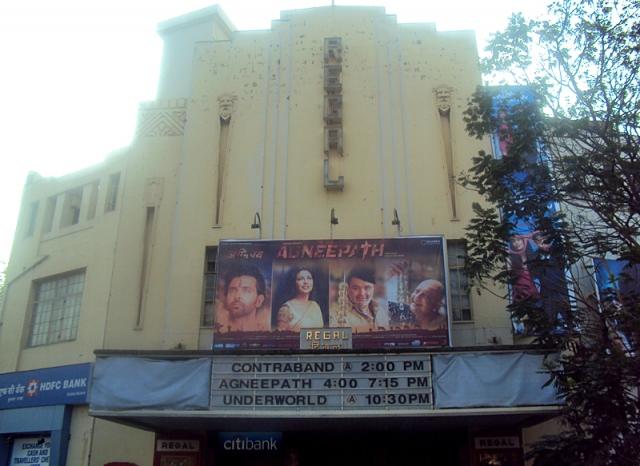 Достопримечательности Мумбаи: Regal Cinema