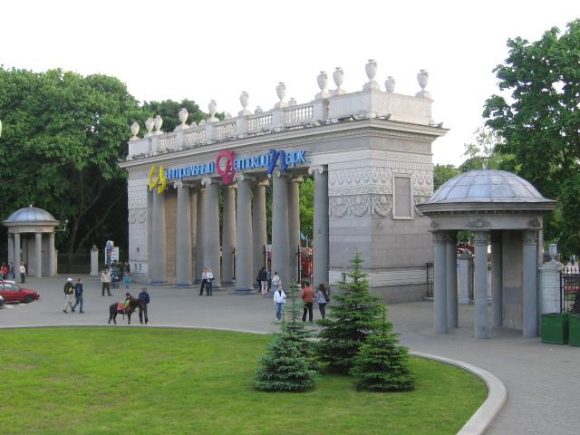 Визначні місця Мінська. Парк Горького
