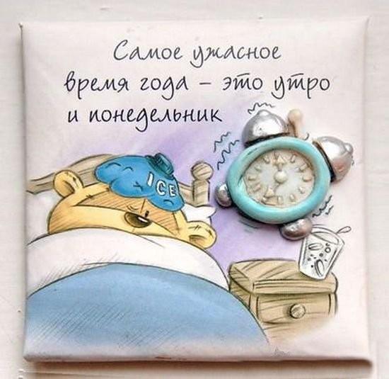 С Добрым утром!!