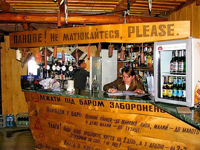 1 квітня День сміху: музей-ресторан гумору Деца у нотаря, Ужгород