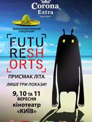 Future shorts: Смак літа