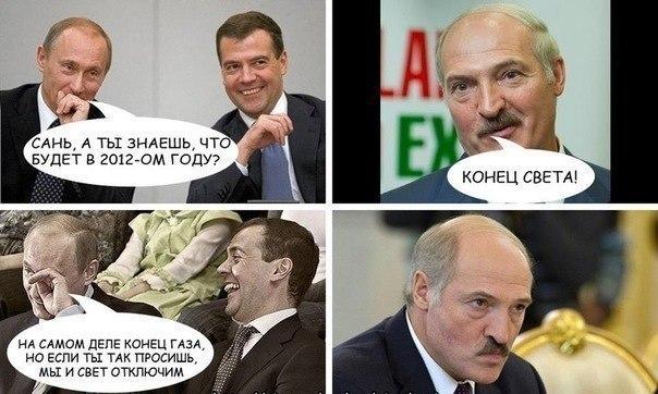 Конец света ждет и Беларусь