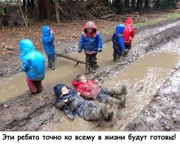 10 снимков детей, чья прогулка удалась