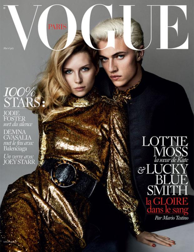 Лотті Мосс на обкладинці Vogue Paris