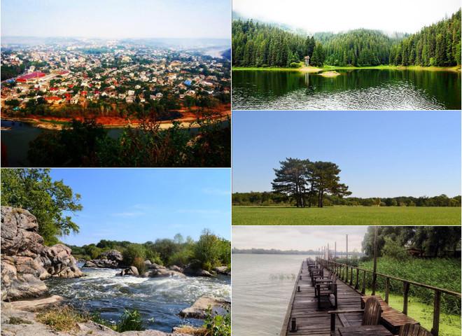 5 вариантов осеннего отдыха в Украине