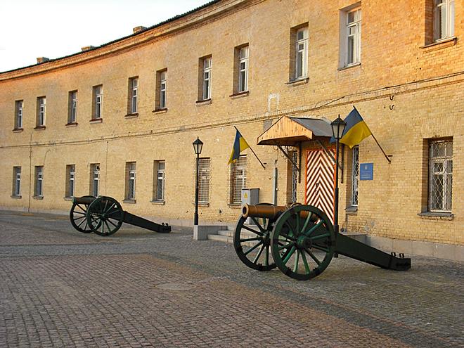 Военный туризм: Киевская крепость