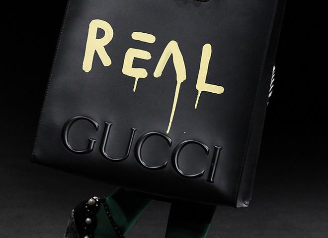 Gucci випустили сумку-пакет
