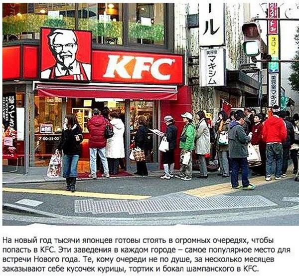 Япония. Подборка странных фактов о стране