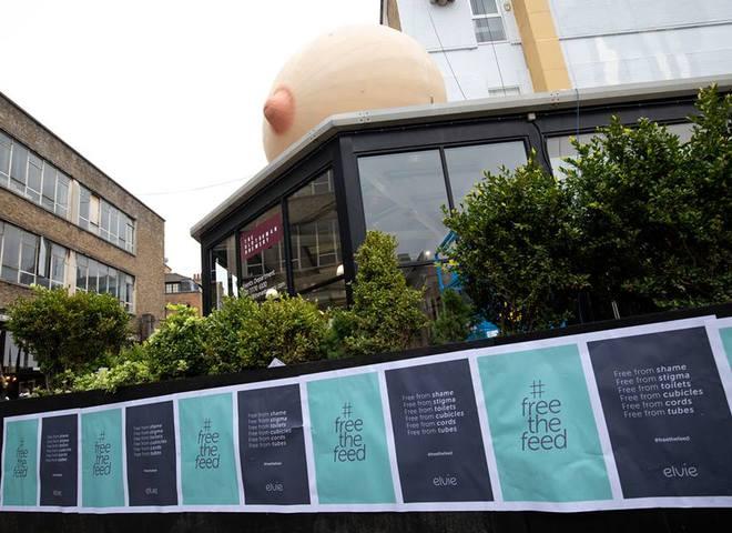 #FreeTheFeed Лондон