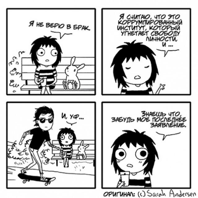 Тяжело быть девушкой