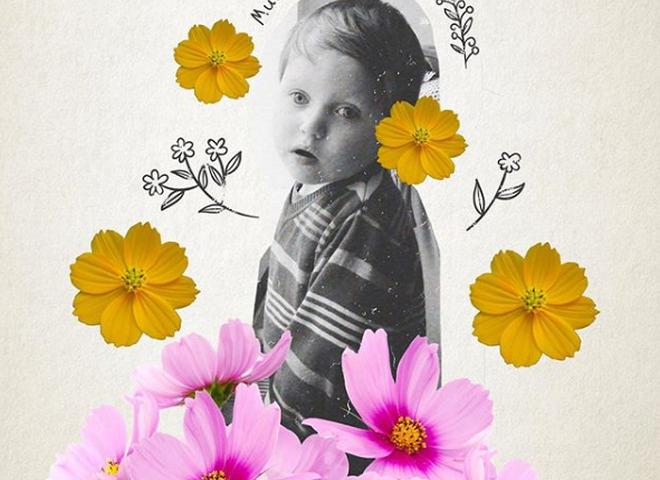 Кураж Базар Flower Power