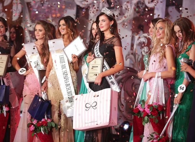 Фінал Міс Україна Всесвіт 2016
