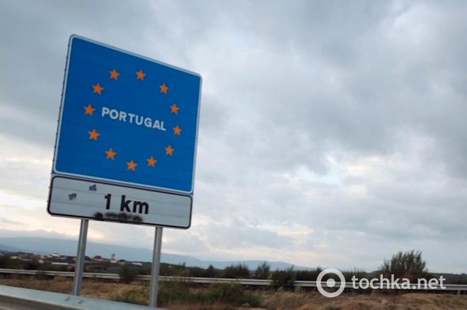 Подорож по Португалії автомобілем