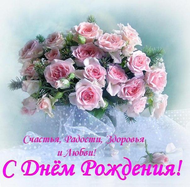 Поздравление красивые цветы