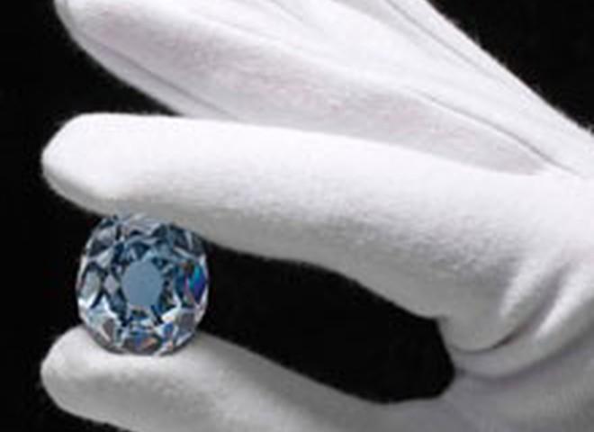 Блакитний діамант оцінено в $25 млн.