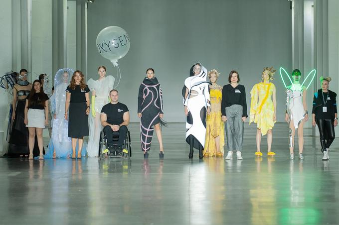 UFEG: Ukrainian Fashion Week noseason sept 2021