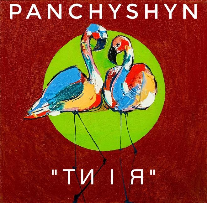 Остап Панчишин розповів про п'ятий сингл із майбутнього дебютного альбому