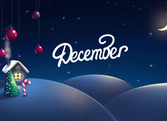 Кожен день в історії: події 3 грудня, про які ти повинна знати