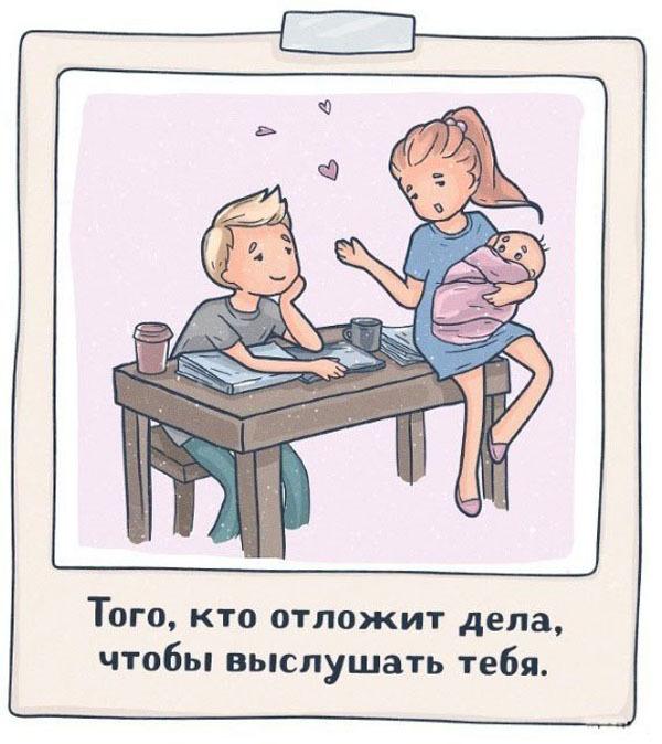 Как понять, что ты влюбилась