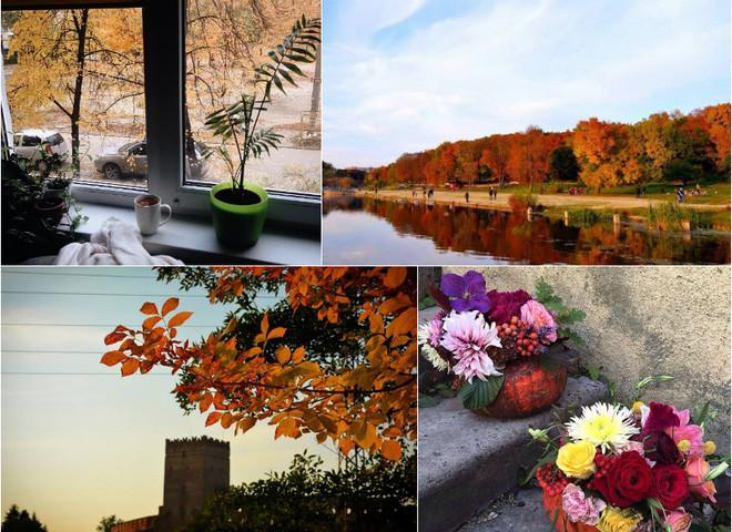 Якою українці бачать осінь 2016 через фільтри Instagram?