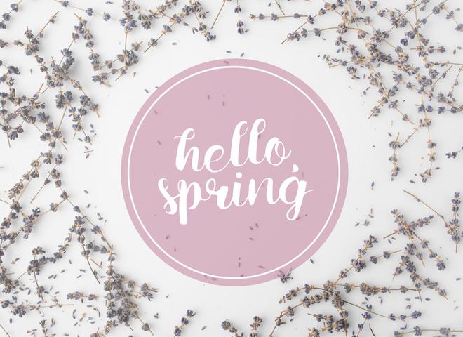 Привітання з першим днем весни