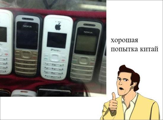 Новый китайский iPhone