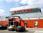 Кінотеатр Москва