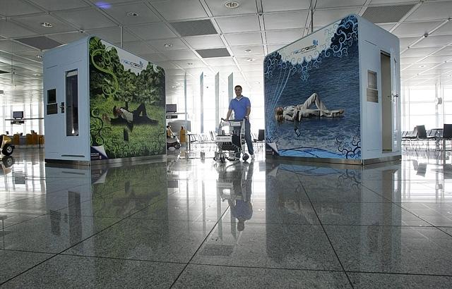 Самые лучшие аэропорты мира - Munich Airport