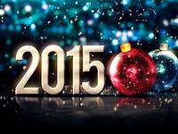 Обалденная открытка с Новым годом 2015