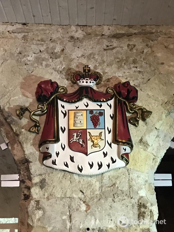 Винодельческое Хозяйство Князя Трубецкого