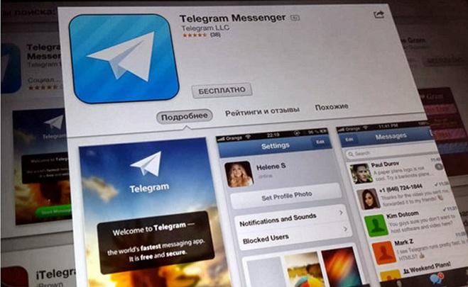 месенжер Telegram