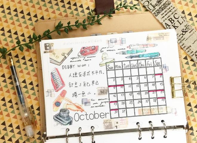 Кожен день в історії: події жовтня, про які ти повинна знати