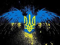 Орел с украинским гербом