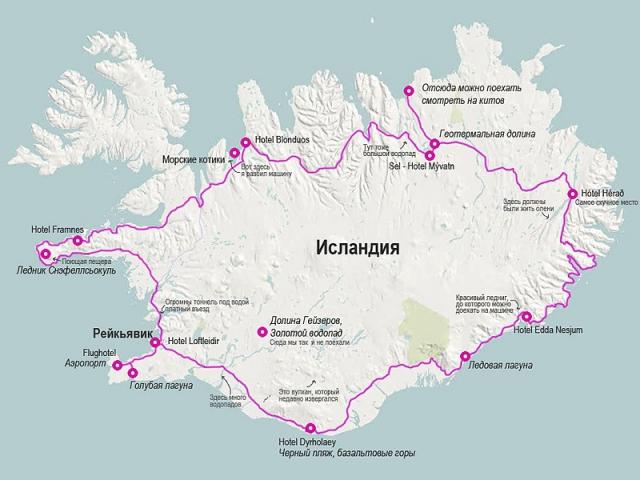 Карта Исландии