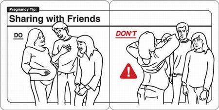 Инструкция для беременных