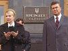 Лидер БЮТ Юлия Тимошенко и лидер Партии регионов Виктор Янукович