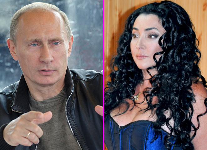 Владимир Путин, Лолита Милявская