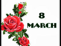 Розы на 8 марта