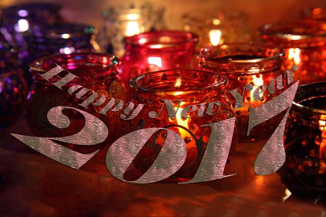 Открытки с Новы годом 2017