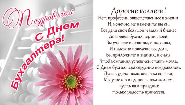 Прикольные поздравления с днем рождения своими словами девушке от девушки
