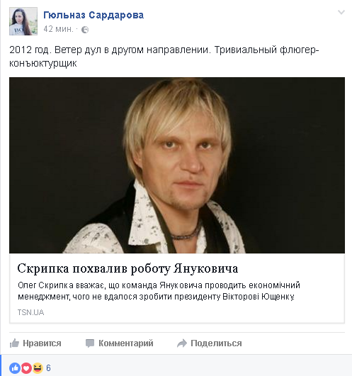 интервью Скрипки: реакция соцсетей