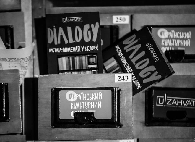 Цієї осені в Україні театр ожив в бібліотеці