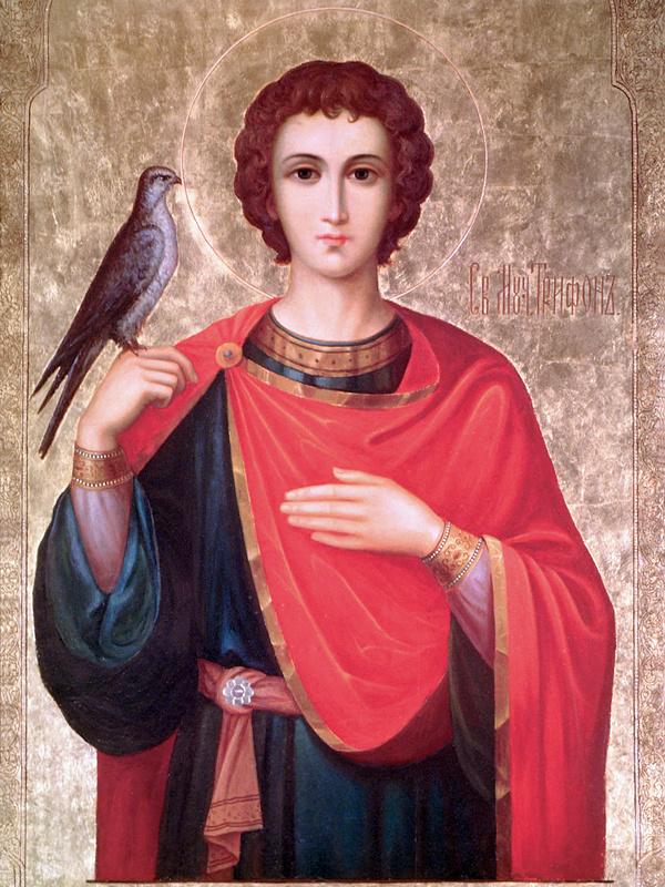 День святого мученика Трифона