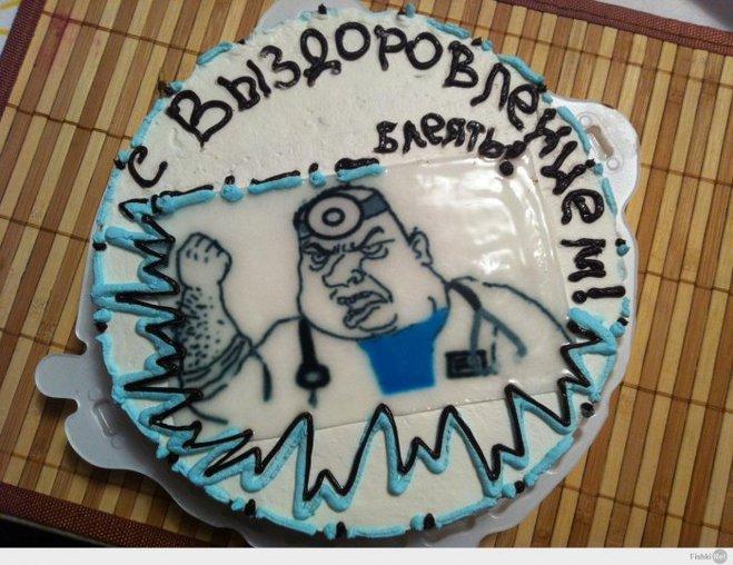 Надпись на тортах картинки