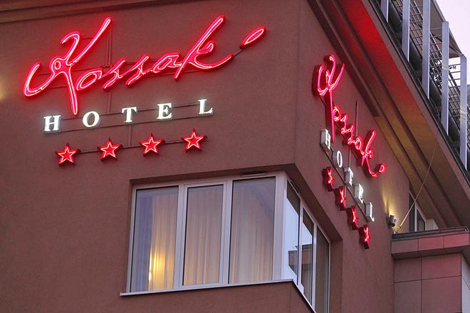 Категории гостиниц: 4-звезды