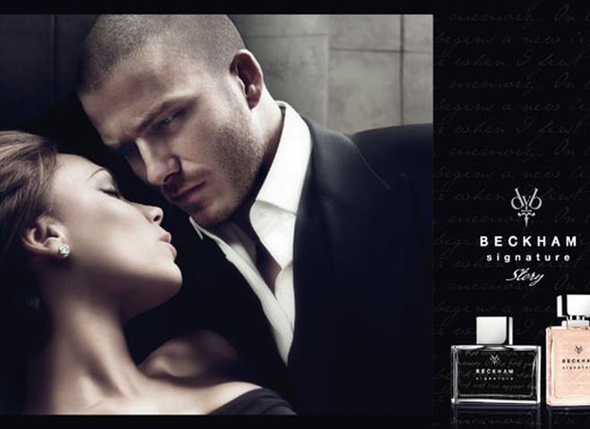 Дэвид и Виктория Бэкхэм занялись сексом в лифте (видео)